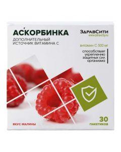 Buy cheap Askorbynovaya kyslota   Ascorbic ascorbic acid powder with raspberry flavor 500 mg sachets 30 pcs. online www.buy-pharm.com