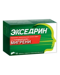 Buy cheap Atsetylsalytsylovaya acid, caffeine, paracetamol   Excedrine tablets, 10 pcs. online www.buy-pharm.com