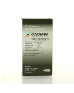 Buy cheap Levodopa, entakapon, Karbydopa   Steel tablets 100mg + 25mg + 200mg 30 pcs. online www.buy-pharm.com