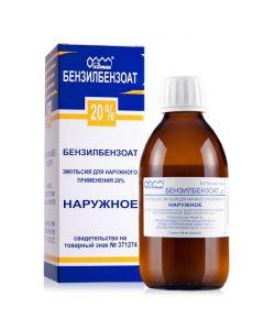 Buy cheap benzyl | Benzyl benzoate emulsion 20%, 200 g online www.buy-pharm.com
