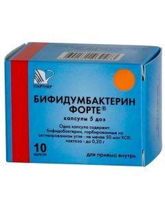 Buy cheap bifidobacteria bifidum   Bifidumbacterin forte capsules 5 doses, 10 pcs. online www.buy-pharm.com