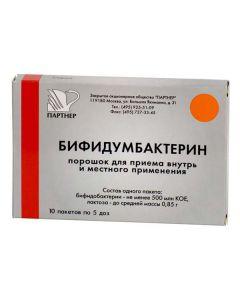 Buy cheap bifidobacteria bifidum | Bifidumbacterin forte sachets, 5 doses, 10 pcs. online www.buy-pharm.com