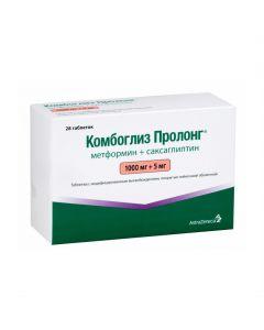 Buy cheap metformin hydrochloride, Saksahlyptyn | Combogliz tablets prolong 1000 + 5 mg, 28 pcs. online www.buy-pharm.com
