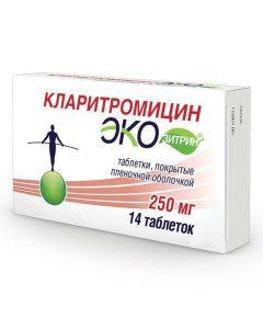 Buy cheap clarithromycin | Clarithromycin Ecositrin tablets coated. about. 250 mg 14 pcs. online www.buy-pharm.com