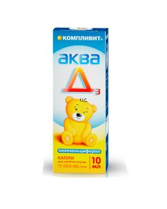 Buy cheap Colecalciferol | Complivit Aqua D3 drops for oral administration 15000 IU / ml 10 ml online www.buy-pharm.com