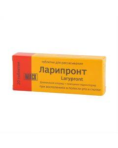 Buy cheap Dekvalynyya chloride, lysozyme hydrochloride | Laripront tablets, 20 pcs. online www.buy-pharm.com