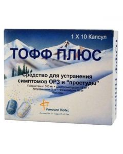 Buy cheap dexamethasone, CHLORPHENAMINE   Toff plus capsules, 10 pcs. online www.buy-pharm.com