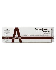 Buy cheap Diclofenac | Diclofenac-Acre gel 1% 40 g online www.buy-pharm.com