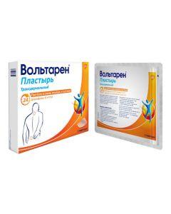Buy cheap Diclofenac | Voltaren Adhesive Patch 15mg / day, 2 pcs. online www.buy-pharm.com