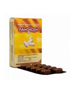 Buy cheap Diclofenac, Paracetamol   Panoxen tablets, 20 pcs. online www.buy-pharm.com