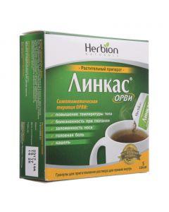 Buy cheap drug rastitelno origin | Linkas ARVI granules for oral solution sachet 5.6 g 5 pcs. online www.buy-pharm.com