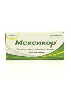 Buy cheap etylmetylhydroksypyrydyna | Mexicor capsules 100 mg, 20 pcs. online www.buy-pharm.com