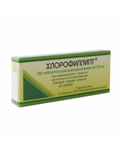 Buy cheap Eucalyptus leaf extra CT | Chlorophyllipt tab. d / resass. 0,025 No. 20 online www.buy-pharm.com