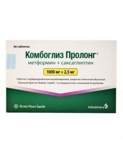 Buy cheap Metformin hydrochloride, Saksahlyptyn | Combogliz tablets prolong 1000 + 2.5 mg, 56 pcs. online www.buy-pharm.com
