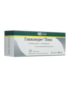 Buy cheap Hlybenklamyd, Metformin | Gluconorm plus tablets coated.pl.ob. 2.5 mg + 500 mg 30 pcs. online www.buy-pharm.com