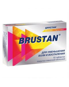 Buy cheap Ibuprofen, Paracetamol   Brustan tablets, 10 pcs. online www.buy-pharm.com