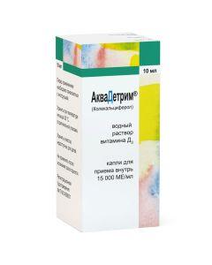 Buy cheap Kolekaltsyferol | 150 Aqua dl 50f Aqua 20 drops Aqua 20 drops Aqua 20 ml Aqua for oral administration, aqueous 15,000 IU / ml 10 ml online www.buy-pharm.com
