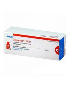 Buy cheap Denosumab   Exjiva subcutaneous solution, 120 mg (70 mg / ml) 1.7 ml bottle 1 pc. online www.buy-pharm.com