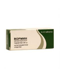 Buy cheap mebendazole | Vormin tablets 100 mg 24 pcs. online www.buy-pharm.com