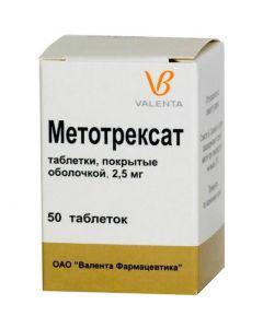Buy cheap Methotrexate | methotrexate tablets 2.5 mg, 50 pcs. online www.buy-pharm.com
