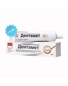 Buy cheap metronidazole, chlorhexidine | Dentamet gel, 25 g online www.buy-pharm.com