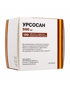 Buy cheap ursodeoxycholic acid | Ursosan Forte tablets coated. captivity. about. 500 mg 100 pcs. online www.buy-pharm.com