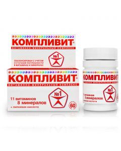 Buy cheap Multivitamins, Minerals | Complivit tablets, 60 pcs. online www.buy-pharm.com