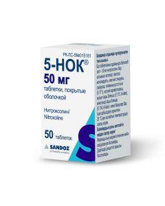 Buy cheap nitroxoline | 5-NOC tablets coated. 50 mg 50 pcs. online www.buy-pharm.com