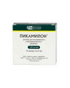 Buy cheap Nykotynoyl gamma amynomaslyanaya acid | Picamilon solution for iv. and w / mouse. 100 mg / ml 2 ml ampoules 10 pcs. online www.buy-pharm.com