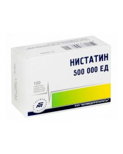 Buy cheap nystatin | Nystatin tablets 500,000 units 100 pcs online www.buy-pharm.com