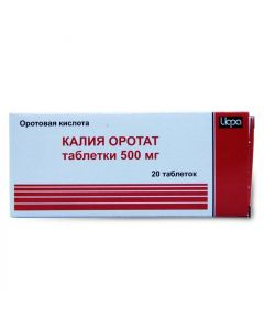 Buy cheap orotic acid | Potassium orotate tablets 500 mg, 20 pcs. online www.buy-pharm.com