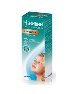 Buy cheap oxymetazoline | Nazivin nasal drops 0.025% 10 ml online www.buy-pharm.com