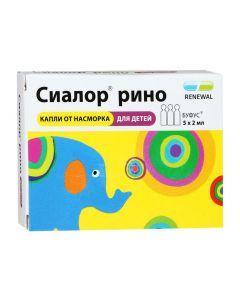 Buy cheap oxymetazoline | Sialor Rino Renewal nasal drops 0,025% 2 ml dropper 5 pcs online www.buy-pharm.com