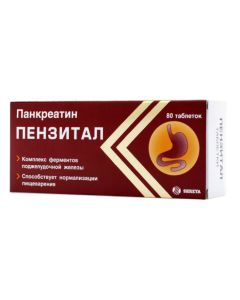 Buy cheap Pancreatin | Penzital tablets are coated. 80 pcs. online www.buy-pharm.com