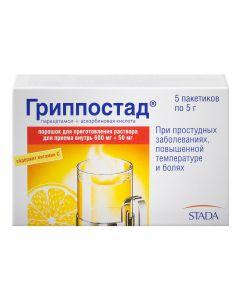 Buy cheap Paracetamol Ascorbic acid   Flupostad powder for solution for oral administration 5 g sachets 5 pcs online www.buy-pharm.com