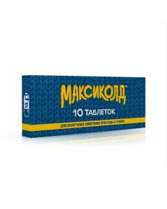 Buy cheap Paracetamol, Phenylephrine, Ascorbic acid | Maxikold tablets coated. 10 pieces. online www.buy-pharm.com