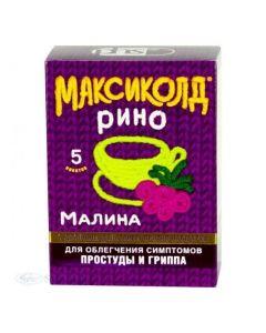 Buy cheap Paracetamol, Phenylephrine, Phenyramine, Ascorbic acid | Maxikold Rino sachets, with raspberry flavor, 5 pc. online www.buy-pharm.com