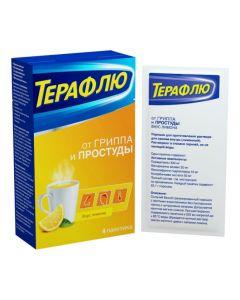 Buy cheap Paracetamol, Phenylephrine, Phenyramine, Ascorbic acid   TeraFlu lemon sachets 4 pcs. online www.buy-pharm.com