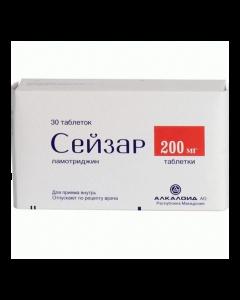 Buy cheap Lamotrigine | Seizar tablets 200 mg, 30 pcs. online www.buy-pharm.com