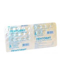 Buy cheap Polyvytamyn | Pentovit tablets, 50 pcs. online www.buy-pharm.com