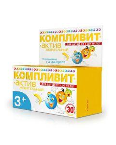 Buy cheap Polyvytamyn , Minerals | Complivit-Active banana chewable tablets for children, 30 pcs. online www.buy-pharm.com