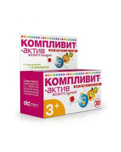 Buy cheap Polyvytamyn , Myneral | Komplivit-Aktiv cherry tablets for children, cherry, 30 pcs. online www.buy-pharm.com