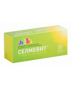 Buy cheap Polyvytamyn , Myneral | Selmevit tablets, 30 pcs. online www.buy-pharm.com