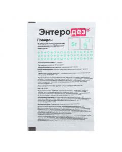Buy cheap Povidone | Enterodesis packets, 5 g online www.buy-pharm.com