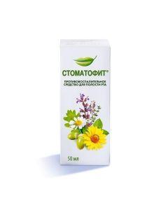 Buy cheap Rastyteln e ekstrakt | online www.buy-pharm.com