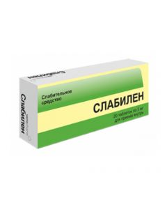 Buy cheap Sodium pikosulfat   Slabilen tablets 5 mg 20 pcs. online www.buy-pharm.com