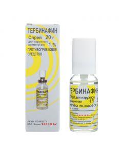 Buy cheap Terbinafine | online www.buy-pharm.com