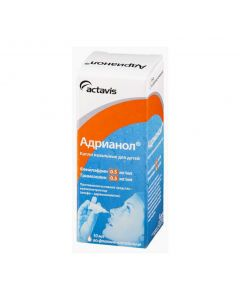 Buy cheap Trymazolyn , Phenylephrine | Adrianol nasal drops for children 10 ml online www.buy-pharm.com