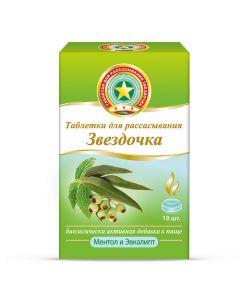 Buy cheap Ymbyr, Glycyrrhiza glabra, emblyky Lek, Menthol | Asterisk resorption tablets 2.4 g menthol-eucalyptus 18 pcs. 2.4 g menthol-eucalyptus 18 pcs. online www.buy-pharm.com