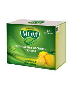 Buy cheap Ymbyr, Glycyrrhiza glabra, emblyky Lek., Ratsementol | Dr. Mom vegetable lozenges for coughing lemon 20 pcs. online www.buy-pharm.com